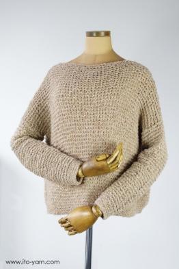 KASUMI Pullover in #31 Beige