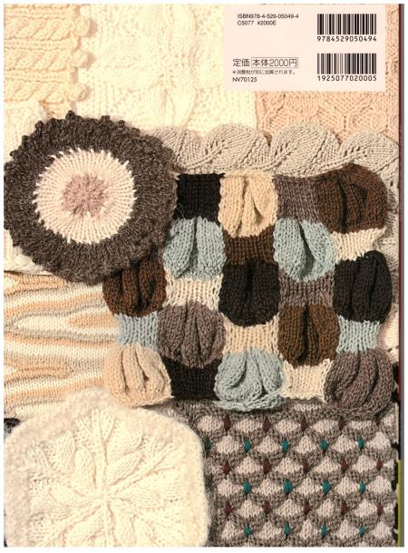 Keiko Okamoto: Knitting 150 Designs / Rückseite