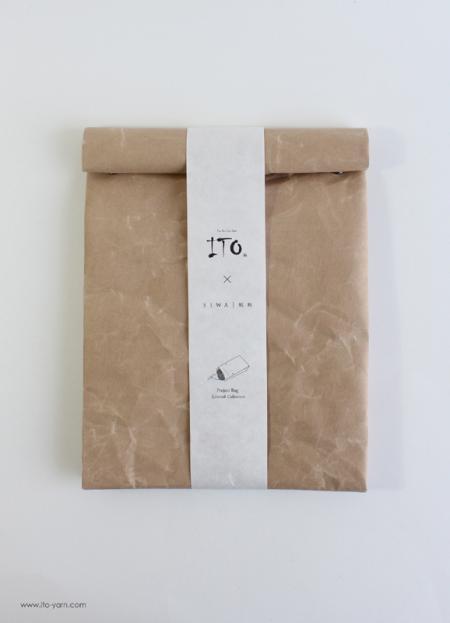 Project Bag natural brown
