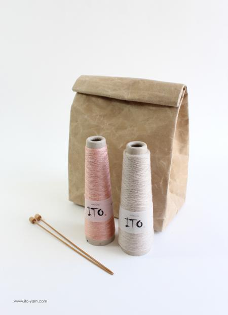 ITO Project Bag