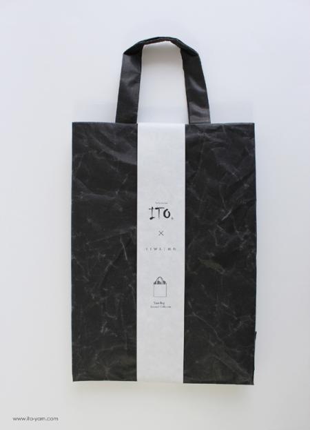 Yarn Bag Schwarz