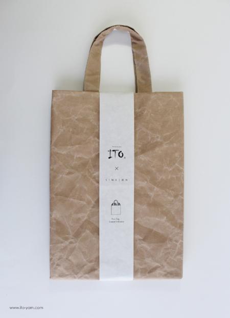 Yarn Bag natural brown