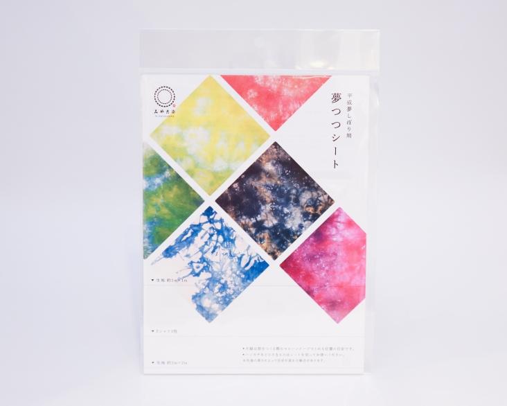 Shibori Sheet Packaging