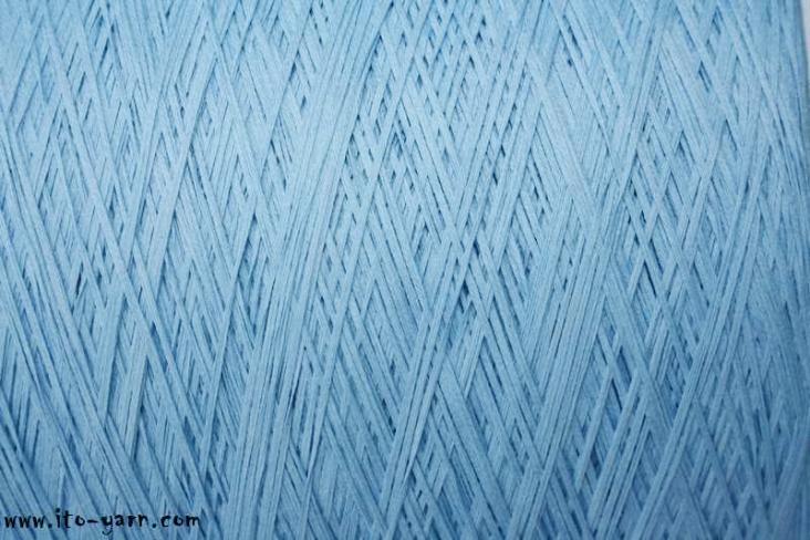 016 Blue