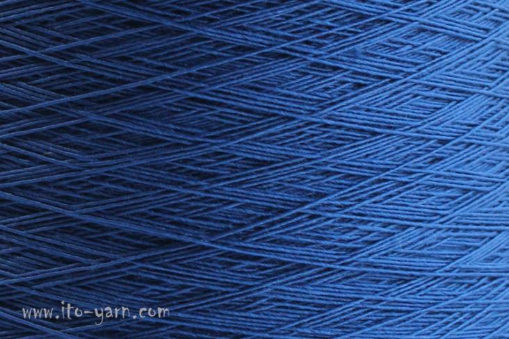 205 New Blue