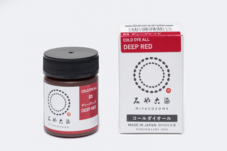 03 Deep Red