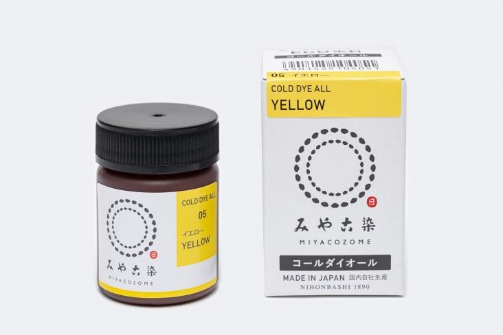 05 Yellow