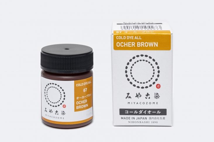 67 Ocher Brown