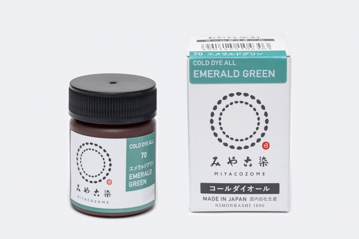 70 Emerald Green