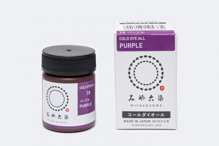 73 Purple