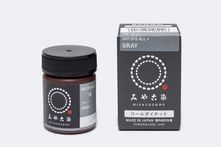 15 Gray