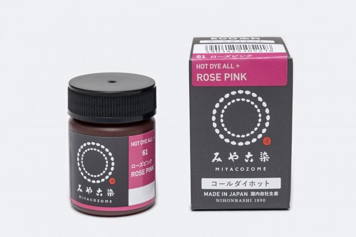 61 Rose Pink