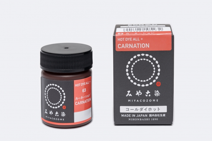 63 Carnation